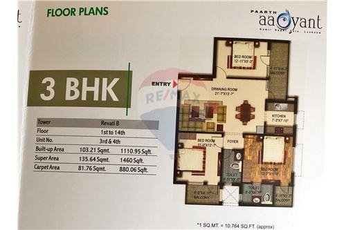 2,3 BHK Flats By Parth Adyant at Shaheed Path