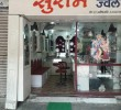 shop for sale at manisha market shahpura