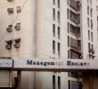 2 BHK Furnished Flat for Sale Vastrapur, Ahmedabad