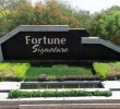 2 BHK Flat in Fortune Signature