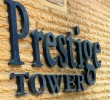 3 BHK Flat for Sale in Prestige Tower, Vastrapur, Ahmedabad