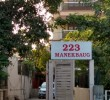 Flat for Rent in Manekbaug Society, Ambawadi, Ahmedabad
